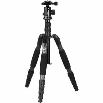 buy Sirui A1205 Carbon Fiber Tripod with Y-11 Ball Head Tripod imastudent.com