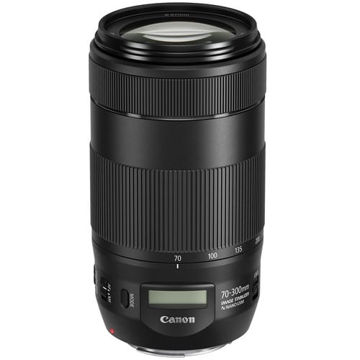 buy Canon EF 70-300mm f/4-5.6 IS II USM Lens in India imastudent.com