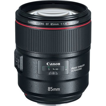 buy Canon EF 85mm f/1.4L IS USM Lens in India imastudent.com