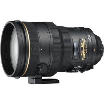 buy Nikon AF-S NIKKOR 200mm f/2G ED VR II Lens  in India imastudent.com