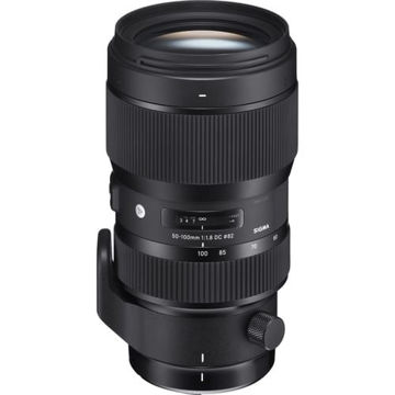 buy Sigma 50-100mm f/1.8 DC HSM Art Lens for Canon EF in India imastudent.com