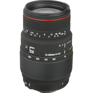 buy Sigma 70-300mm f/4-5.6 APO DG Macro Lens for Nikon AF-D Cameras in India imastudent.com