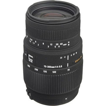 buy Sigma 70-300mm f/4-5.6 DG Autofocus Lens for Nikon F Mount Cameras in India imastudent.com