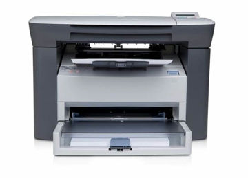 HP LaserJet M1005 Multifunction Printer price in india features reviews specs