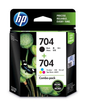 HP 704 2-pack Black/Tri-color Original Ink Advantage Cartridges price in india features reviews specs