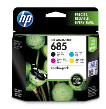 HP 685 4-pack Black/Cyan/Magenta/Yellow Original Ink Advantage Cartridges price in india features reviews specs