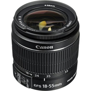 buy Canon EF-S 18-55mm f/3.5-5.6 IS II Lens in India imastudent.com