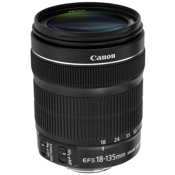 buy Canon EF-S 18-135mm f/3.5-5.6 IS STM Lens in India imastudent.com
