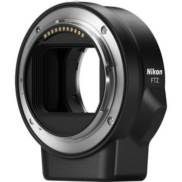 buy Nikon FTZ Mount Adapter in India imastudent.com