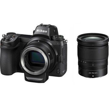 buy Nikon Z6 Mirrorless Digital Camera with 24-70mm Lens and FTZ Mount Adapter Kit in India imastudent.com