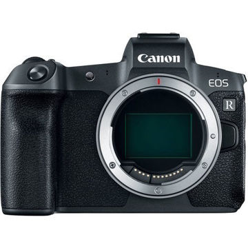 buy Canon EOS R Mirrorless Digital Camera (Body Only) in India imastudent.com
