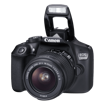canon eos 1300d dual lens 18-55mm +55-250mm dslr camera price in india features reviews specs