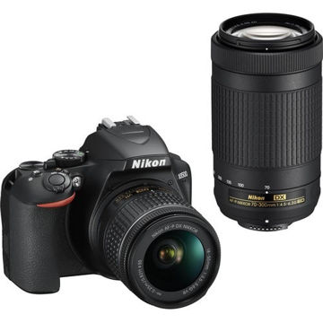 buy Nikon D3500 DSLR Camera with 18-55mm and 70-300mm Lenses in India imastudent.com