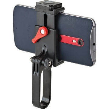 Joby GripTight POV Kit price in india features reviews specs