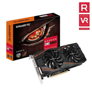 Gigabyte Radeon RX 570 4GB GAMING Graphics Card price in india features reviews specs