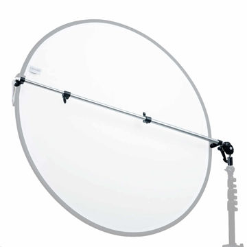 Lastolite Universal Bracket For 50cm - 1.2m Collapsible Reflectors price in india features reviews specs
