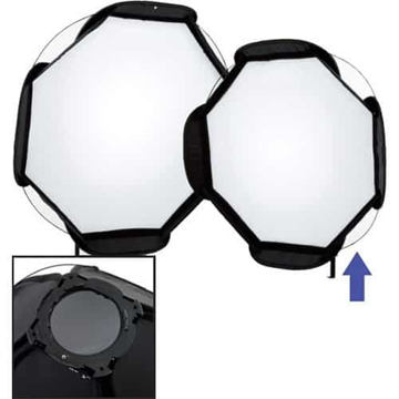 "Lastolite Ezybox II Medium Octa 31.5"" Softbox price in india features reviews specs"
