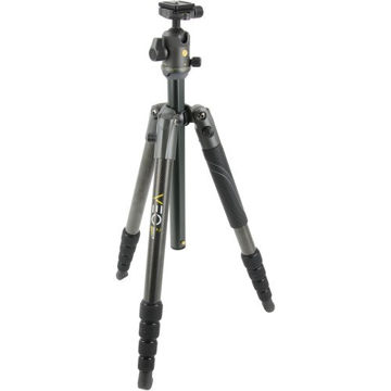 Vanguard VEO 2 265CB Carbon Fiber Tripod with Ball Head (Gray, 4.9') price in india features reviews specs