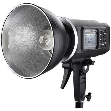 Godox AD600B Witstro TTL All-In-One Outdoor Flash price in india features reviews specs