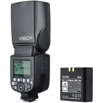 Godox VING V860IIC TTL Li-Ion Flash Kit for Canon Cameras price in india features reviews specs