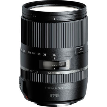 Tamron 16-300mm f/3.5-6.3 Di II VC PZD MACRO Lens for Nikon price in india features reviews specs