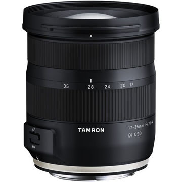 Tamron 17-35mm f/2.8-4 DI OSD Lens for Canon EF price in india features reviews specs