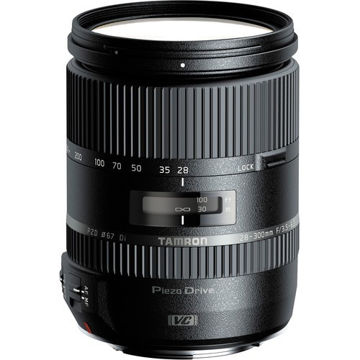 Tamron 28-300mm f/3.5-6.3 Di VC PZD Lens for Canon price in india features reviews specs