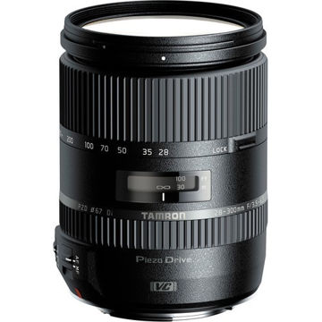Tamron 28-300mm f/3.5-6.3 Di PZD Lens for Sony price in india features reviews specs