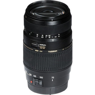Tamron Zoom Telephoto AF 70-300mm f/4-5.6 Di LD Macro Autofocus Lens for Canon EOS price in india features reviews specs