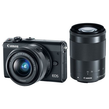 buy Canon EOS M100 Mirrorless Digital Camera with 15-45mm and 55-200mm Lenses (Black) in india imastudent.com