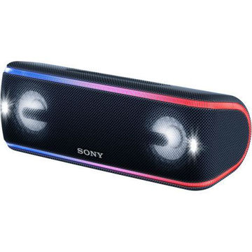 Sony SRS-XB41 Portable Wireless Bluetooth Speaker price in india features reviews specs