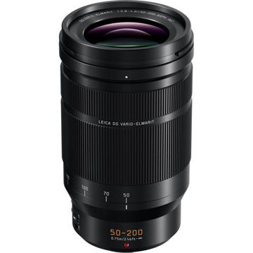 buy Panasonic Leica DG Vario-Elmarit 50-200mm f/2.8-4 ASPH. POWER O.I.S. Lens in India imastudent.com