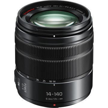 buy Panasonic Lumix G Vario 14-140mm f/3.5-5.6 ASPH. POWER O.I.S. Lens in India imastudent.com