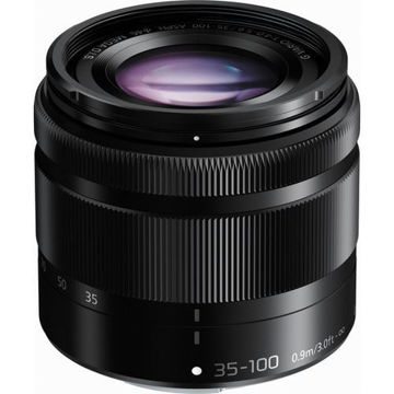 buy Panasonic Lumix G Vario 35-100mm f/4-5.6 ASPH. MEGA O.I.S. Lens in India imastudent.com