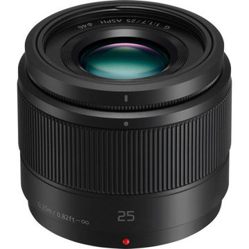 buy Panasonic Lumix G 25mm f/1.7 ASPH. Lens in India imastudent.com