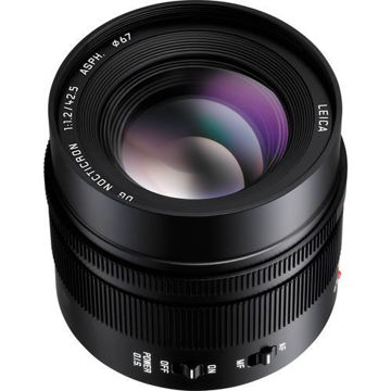buy Panasonic Leica DG Nocticron 42.5mm f/1.2 ASPH. POWER O.I.S. Lens in India imastudent.com