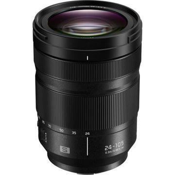 buy Panasonic Lumix S 24-105mm f/4 Macro O.I.S. Lens in India imastudent.com