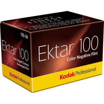 Kodak Professional Ektar 100 Color Negative Film (35mm Roll Film, 36 Exposures) price in india features reviews specs