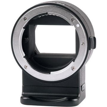 buy Viltrox NF-E1 Lens Mount Adapter for Nikon F-Mount Lens to Sony E-Mount Camera in India imastudent.com