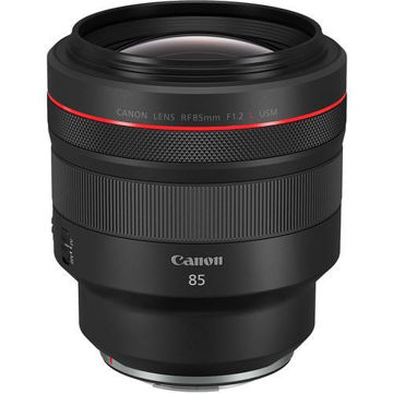 buy Canon RF 85mm f/1.2L USM Lens in India imastudent.com