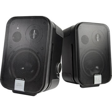 "JBL Control 2P 5.25"" 2-Way Powered Speaker (Pair) price in india features reviews specs"