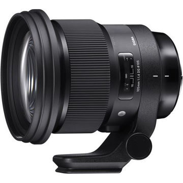 buy Sigma 105mm f/1.4 DG HSM Art Lens for Canon EF in India imastudent.com