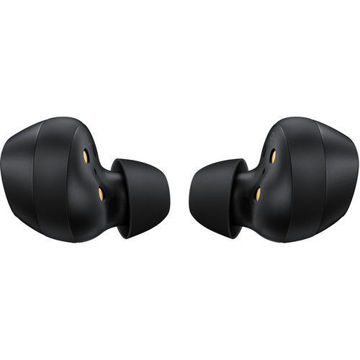 Samsung Galaxy Buds True Wireless In-Ear Headphones price in india features reviews specs