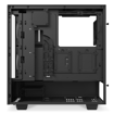 NZXT H510 ELITE CPU Cabinet - CA-H510E-B1 price in india features reviews specs