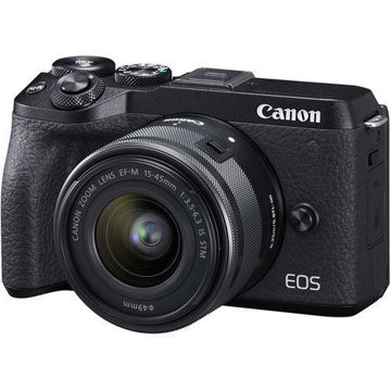 buy Canon EOS M6 Mark II Mirrorless Digital Camera with 15-45mm Lens and EVF-DC2 Viewfinder (Black) in India imastudent.com