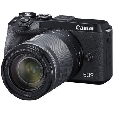 buy Canon EOS M6 Mark II Mirrorless Digital Camera with 18-150mm Lens and EVF-DC2 Viewfinder (Black) in India imastudent.com
