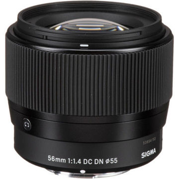 buy Sigma 56mm f/1.4 DC DN Contemporary Lens for Micro Four Thirds  in India imastudent.com
