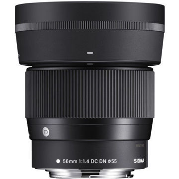 buy Sigma 56mm f/1.4 DC DN Contemporary Lens for Canon EF-M in India imastudent.com