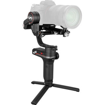 Zhiyun-Tech WEEBILL-S Handheld Gimbal Stabilizer price in india features reviews specs