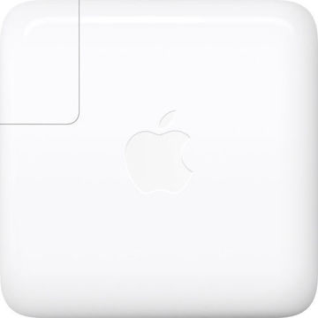 buy Apple 61W USB Type-C Power Adapter - MRW22LL/A in India imastudent.com